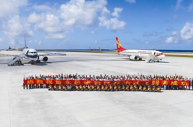 """中国突然宣布开通""""南海""""旅游航线"""