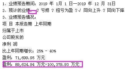 资金统计_副本.jpg